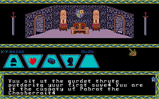Thumbnail of other screenshot of Secret of Steel, The