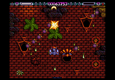 As in all decent shoot'em up games, there are lots of extras to collect.