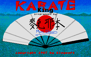 Thumbnail of other screenshot of Fist of Fury