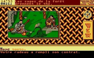 Thumbnail of other screenshot of Qin