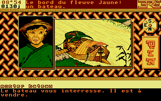 Screenshot of Qin