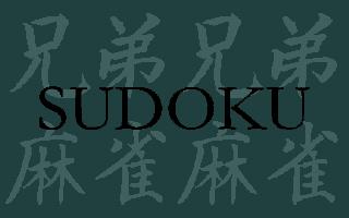 Thumbnail of other screenshot of Sudoku