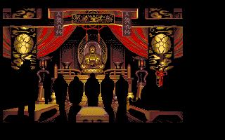 Screenshot of Sukiya