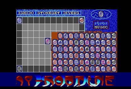 Thumbnail of other screenshot of Ishido - Way of the Stones