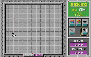 Thumbnail of other screenshot of Senso