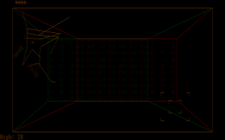 Thumbnail of other screenshot of Break 3D