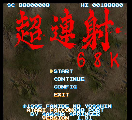 Thumbnail of other screenshot of Cho Ren Sa 68k
