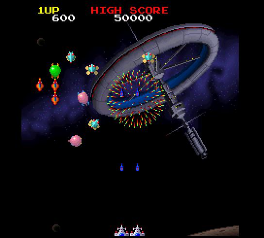 Thumbnail of other screenshot of Galaga 88