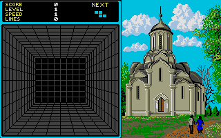 Thumbnail of other screenshot of Welltris