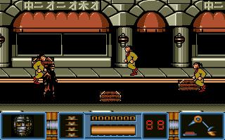 Screenshot of Darkman