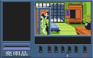 Thumbnail of other screenshot of Geisha