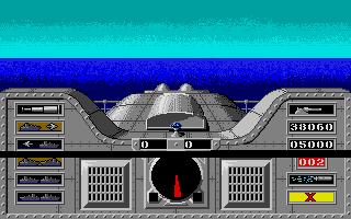 Thumbnail of other screenshot of Bismarck