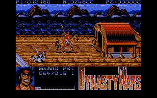 Thumbnail of other screenshot of Dynasty Wars