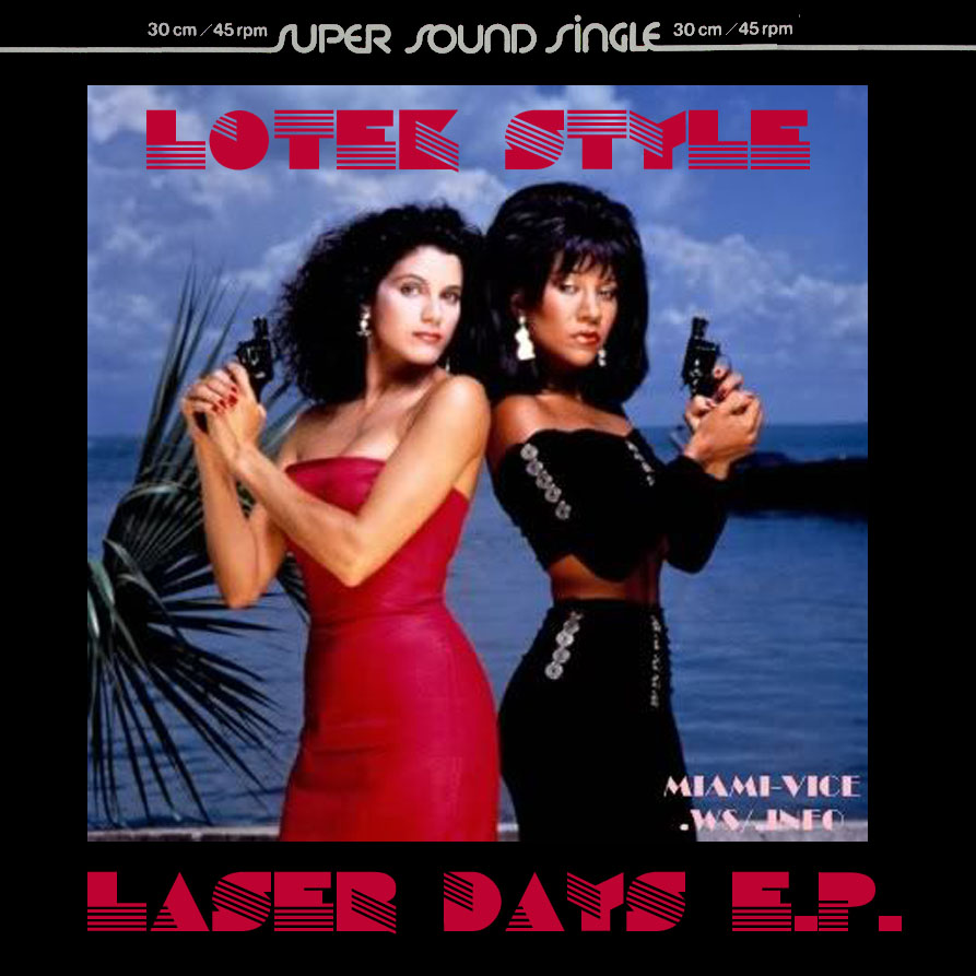 An early version of the Laser Days cover.